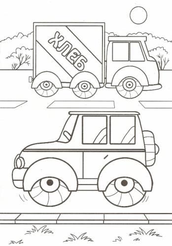 Раскраски машины – скачать бесплатно