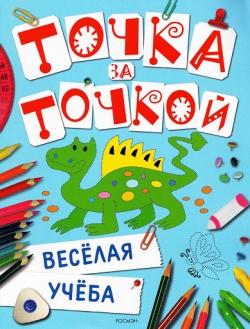 Раскраски для девочек - Детские раскраски - Бесплатно ...
