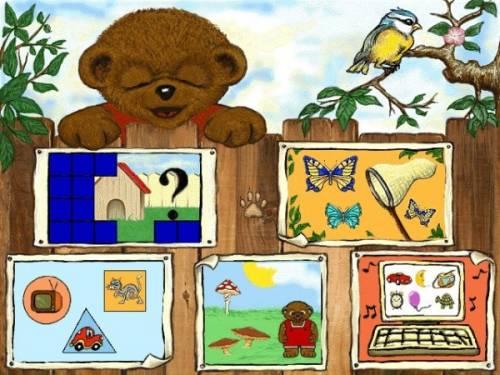 Программа – компьютер для малышей