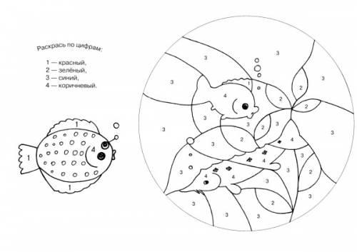 раскраска веселая математика раскраски для девочек