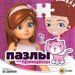 Пазлы для принцессы и скачать детские сказки мультфильм игру раскраски пазлы бесплатно