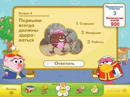 детские игры смешарики нюша принцесса игры для девочек
