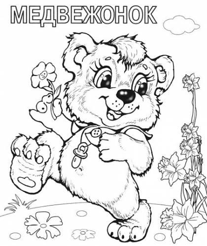 Детские Детские Распечатать раскраски доктор машинкова