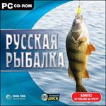 Скачать игру Русская Рыбалка v2.2.1.5
