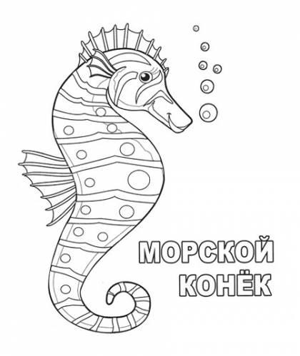 Для печати gt детские картинки аквариум