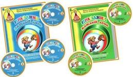 Музыкальные занятия в детском саду и скачать детские сказки мультфильм игру раскраски пазлы бесплатно