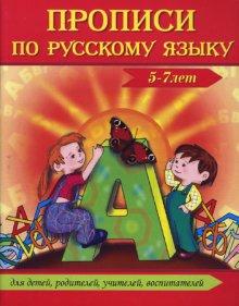 скачать детские сказки мультфильм игру раскраски пазлы бесплатно
