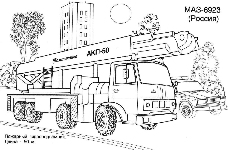 Раскраска онлайн для мальчиков машины пожарные